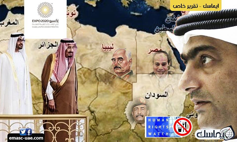 الإمارات في أسبوع.. المخاطرة بالحياة وسيلة لكشف الانتهاكات.. والاستقرار السلطوي دعاية إلى زوال