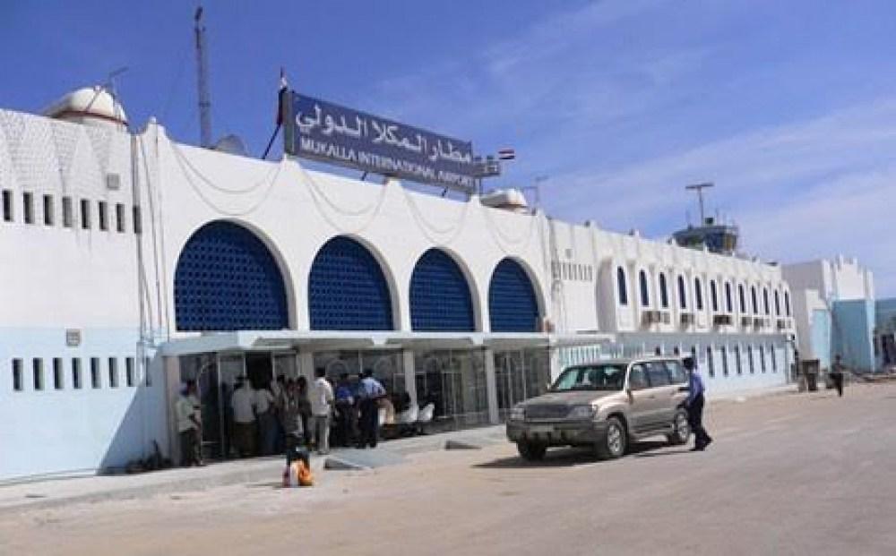 الإمارات تقتطع جزءاً من مطار الريان اليمني لأغراض عسكرية