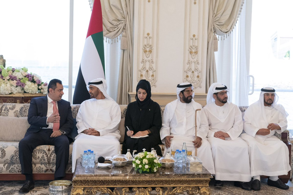 محمد بن زايد يبحث مع رئيس وزراء اليمن المستجدات على الساحة اليمنية