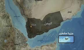 الحكومة اليمينة تتهم الإمارات بإرسال 100مقاتل من الانفصاليين إلى سقطرى...وقرقاش ينفي