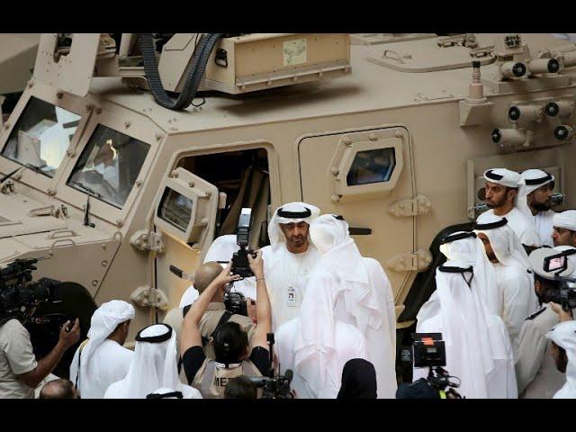 مع اتهام أبوظبي بتأجيج صراعات خارجية...5.45مليار دولار لشراء الأسلحة خلال