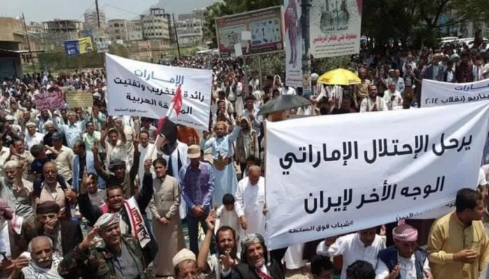 مظاهرات في تعز تندد بدور الإمارات في اليمن وتطالب بطردها