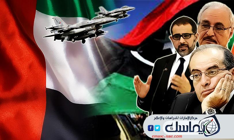 لعبة الإمارات الخطرة.. الدعم الخارجي للحروب الأهلية وحالات التمرد