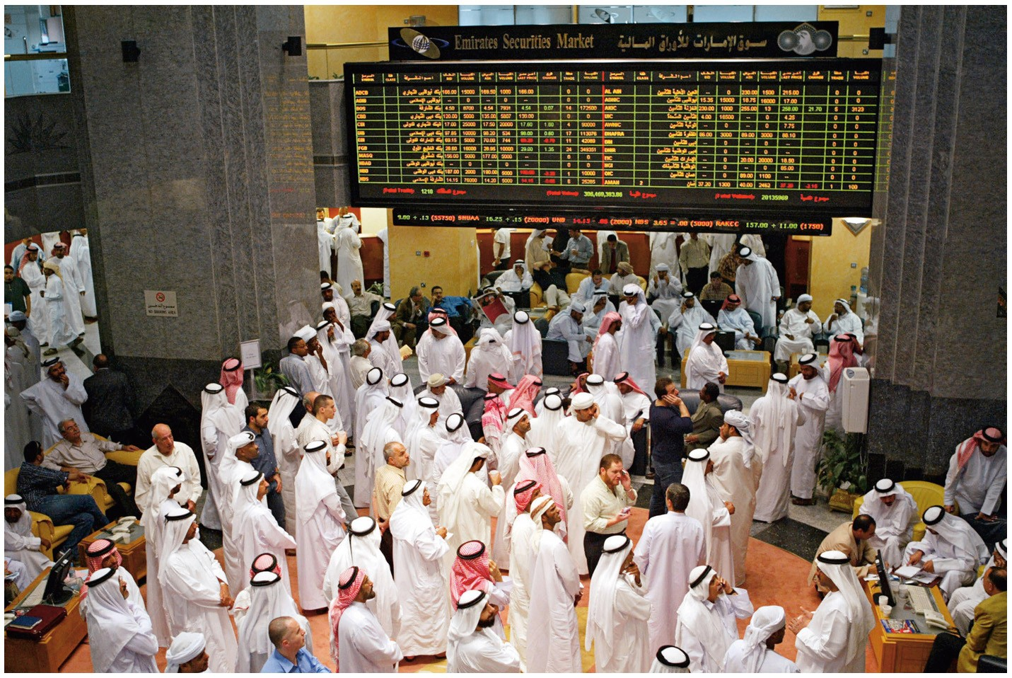الإمارات توسع التسهيلات للمستثمرين الأجانب في مواجهة الأزمة الاقتصادية