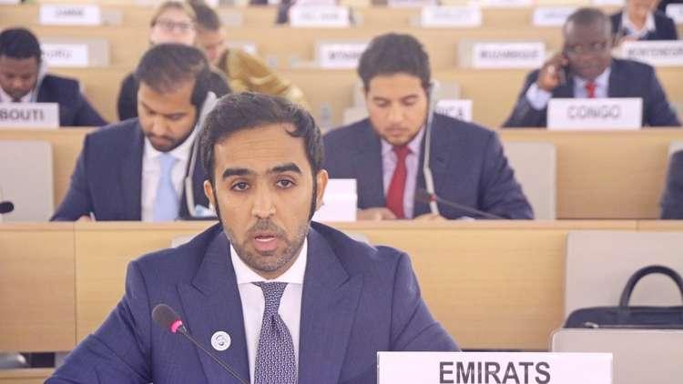 الإمارات ترد على قطر في مجلس حقوق الإنسان حول تهم التمييز العنصري