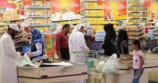 استمرار التضخم السلبي في الإمارات للشهر التاسع متأثراً بحالة الركود