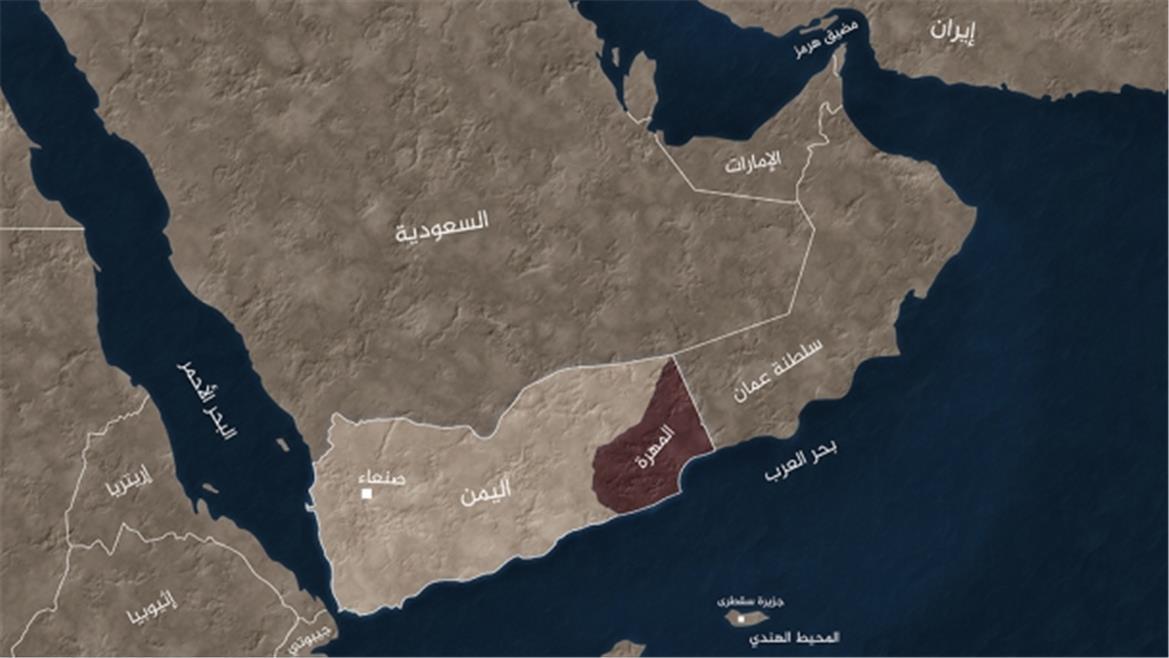 الإندبندنت: التنافس السعودي-الإماراتي على المهرة يدفع عمان للتدخل