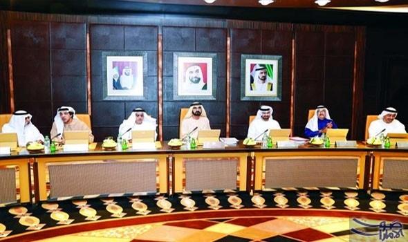 الإمارات تقر موازنة بقيمة 49 مليار دولار لثلاثة أعوام