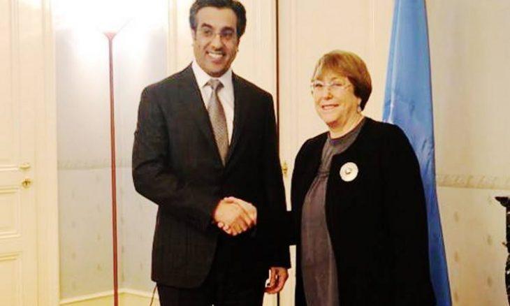 قطر : الإمارات لم تمتثل كُليةً لقرار محكمة العدل الدولية