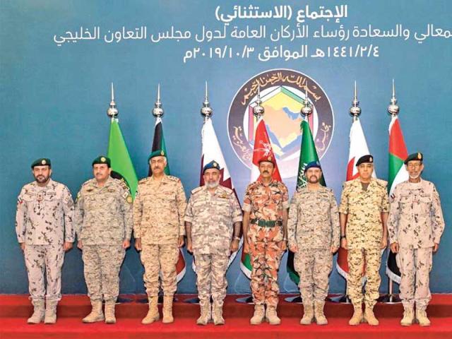 اجتماع لرؤساء أركان دول الخليج في الرياض يدين استهداف السعودية