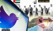 الإمارات في أسبوع.. دولة السعادة تتجاهل حقوق الإنسان وتفشل في الاستماع لمواطنيها