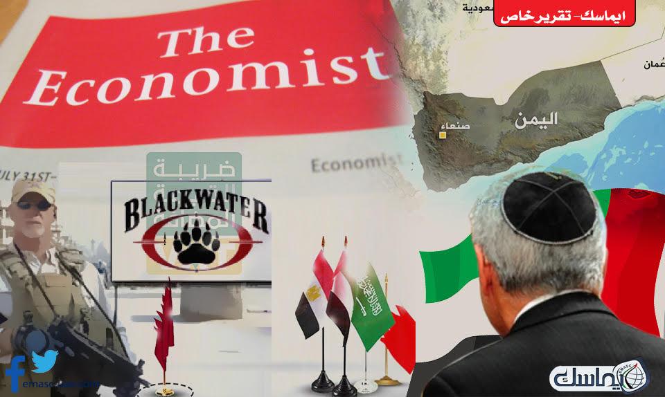الإمارات في أسبوع.. التجديد من سوء السمعة في ظل انعدام