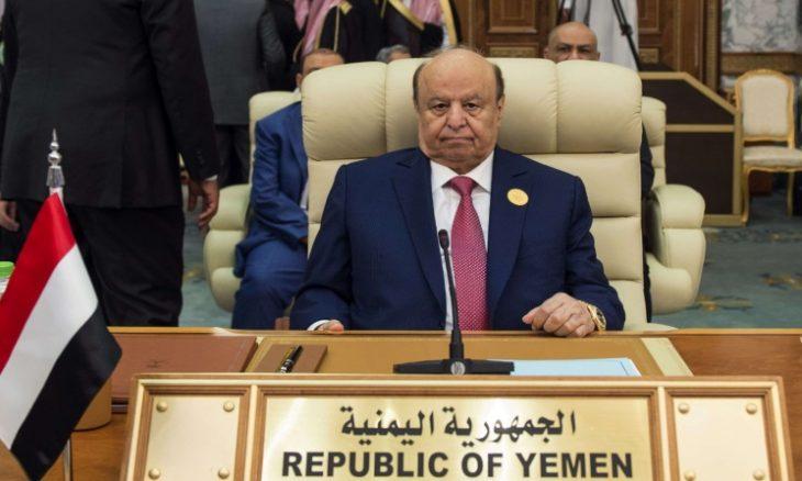 الرياض وأبو ظبي تمنعان الرئيس هادي من حضور اجتماعات الجمعية العامة للأمم المتحدة