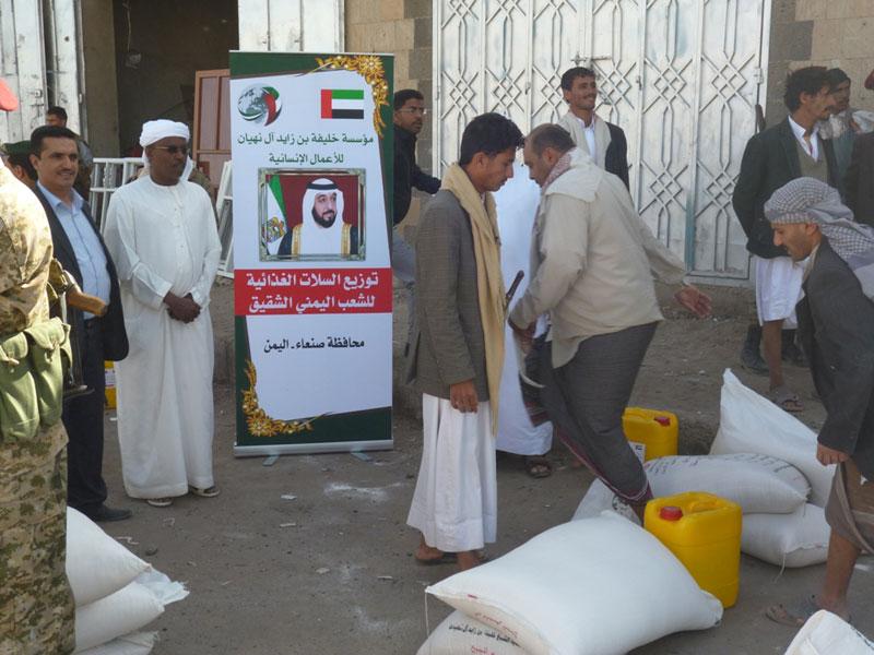 الحكومة اليمنية تقضي بمراجعة عمل مؤسسات خيرية إماراتية تعمل على