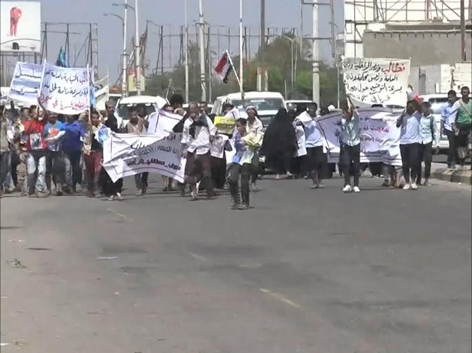 مظاهرات بعدن تنديدا باعتقال ناشط معارض للمجلس الانتقالي المدعوم من أبوظبي