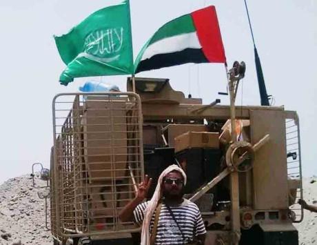 كاتب بريطاني: الإمارات همشت السعودية في اليمن لتحقيق مشاريعها التوسعية