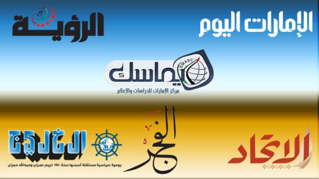 عين الصحافة: مليونا حاج في مكة وإسرائيل تشرعن قتل المرابطين في الأقصى