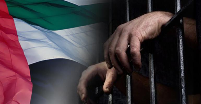 موقع خليجي يفتح ملف سجن الرزين في الإمارات