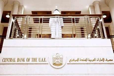 تراجع الأصول الأجنبية بالبنك المركزي الإماراتي إلى 71.9 مليار دولار