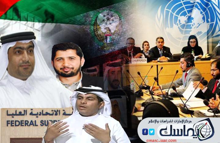 """نشطاء إماراتيون ل""""إيماسك"""": عضوية الإمارات بحقوق الإنسان بروباغندا لا قيمة لها"""