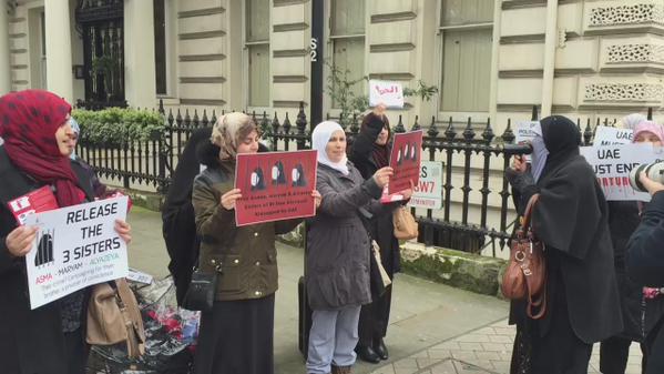 انتقاد ممثلة الإمارات في الأمم المتحدة لتجاهلها اختطاف الشقيقات الثلاث