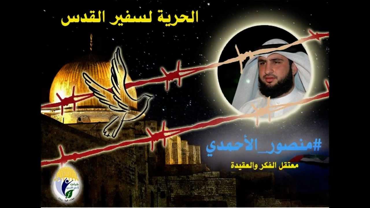 مركز حقوقي يعرب عن قلقه المتزايد من أعمال الحبس الإنفرادي في سجون الإمارات