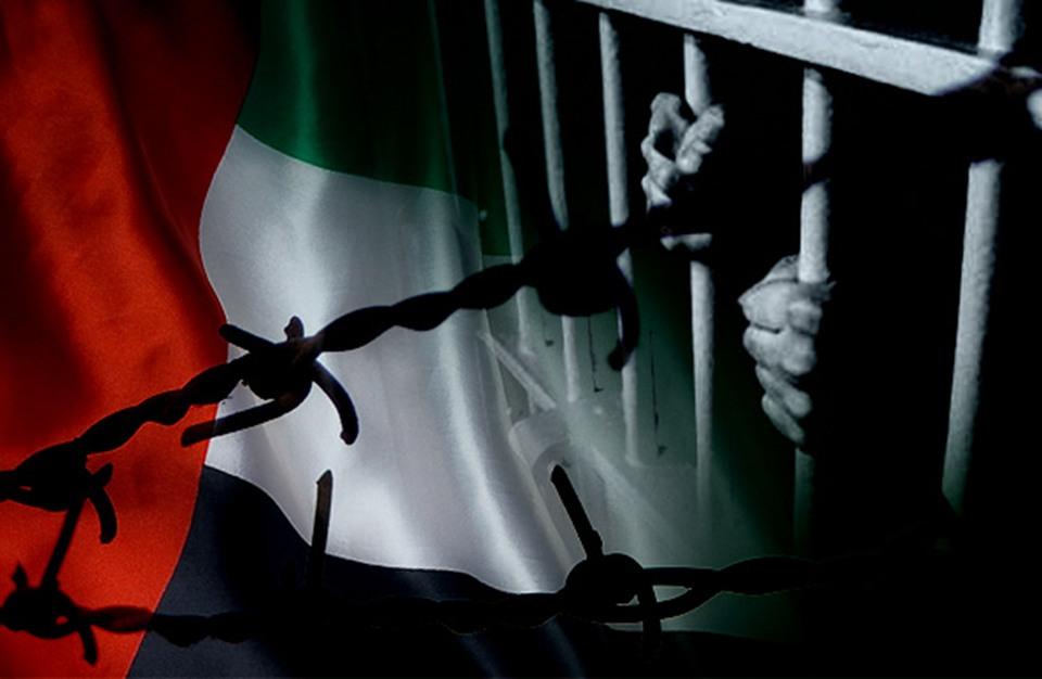 دراسة: الإمارات تشهد ارتفاعا في دعم حرية التعبير